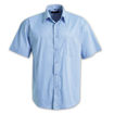 Picture of Vertistripe Woven Shirt Short Sleeve